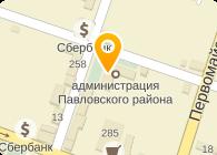 Администрация МО Павловский район