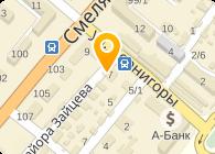 Эридан ПКФ, ООО