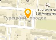 Трансмаш Украина, ООО НП