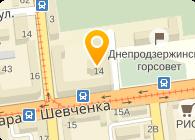 Днепро-Дизель, ООО