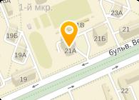 КиевРемТранс, ООО