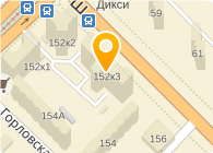 APG-Proflink Consulting, ООО (ПРОФ-ЛИНК КОНСАЛТИНГ)