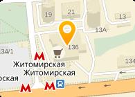 Инновационные системы Украины, ООО