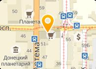Ukrmettrans Ltd(Укрметранс Лтд), ЧП