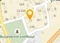 Торговый дом К2 Украины, ООО