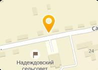 """ООО """"ПромАльтернатива"""""""