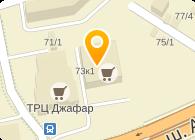 Depo Auto (интернет-магазине автозапчастей), ТОО