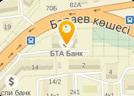 Фаворит Сервис Астана, ТОО