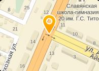 Ынтымақ - Берік (представитель Мотор Сич), ТОО