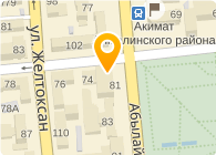 Центрэнергокомплект, ТОО
