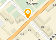 Петропавловский трубный завод, ТОО