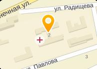 Центральная районная больница Сальского района