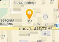 ООО «Стандартстрой»