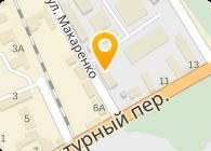 ООО НПП Укркомцентр