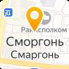 КлиентСтрой, ЧТУП