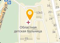 Байкшоп, ООО