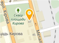 Макеевский металлургический комбинат, ОАО
