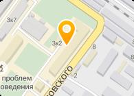 Авикс, ООО (Качура, СПД)