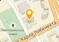 ТЧУП «ИндраСвет»