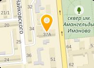 """Сообщество """"Хуашен в Алматы"""""""