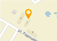 Полоцкая фабрика художественных изделий София, РУП