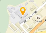 Славянка, ОАО Трикотажная фабрика