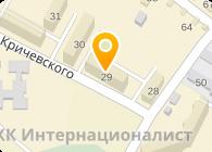 ООО Луцк