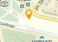Alexander Trade ltd. Александер Синицын ЧП.
