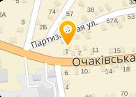 Частное предприятие Секонд - хенд оптом в Николаеве.