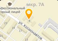 пп Пархомчук