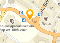 Украинский обериг