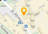 ОСНОВАБИЗ — магазин электро и бензоинструмента для строительства и ремонта, сада и огорода.