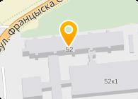 Филиал «Оптрон-ЦИКЛО» РУП