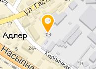 ОАО АВТОГРУЗСЕРВИС