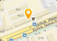 Компания «Трейд-Люкс Украина»