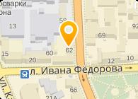 Сириус-Стар Украина, ООО