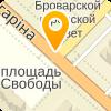 """Торговый Дом """"Агро-Киев"""", ООО"""