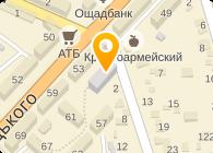 Иванов, ЧП (Мелгидротрейд, ЧП Ковалев)