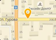 Алтай, СП ООО