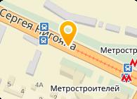 Шевченко, ЧП