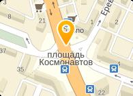 ТПК Электроком, ООО