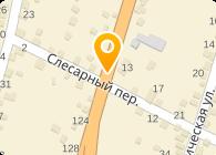 НИИПТМАШ-Опытный завод, ООО