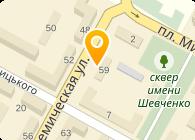 Карбо Украина, ООО