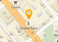 Сепгруп, ООО