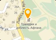 Компания Навигатор Л НПП, ООО