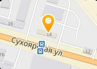 """ПП """"Интер Плюс"""""""