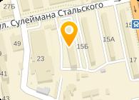 Сервис - газ, ООО