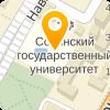 ДУНКАН-СЕРВИС СОЧИНСКИЙ ФИЛИАЛ, ООО