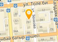 ТОО «SILK ROAD KAZAKSTAN»