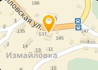 ОАО МАЦЕСТИНСКИЙ ЧАЙ